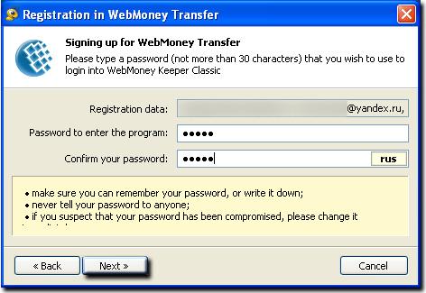 Webmoney Com Login