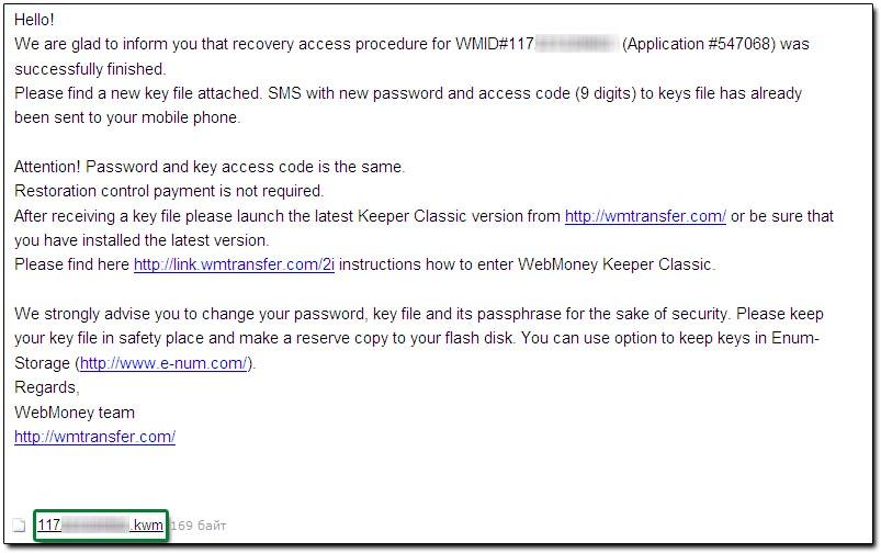 Программа для накрутки денег в webmoney скачать