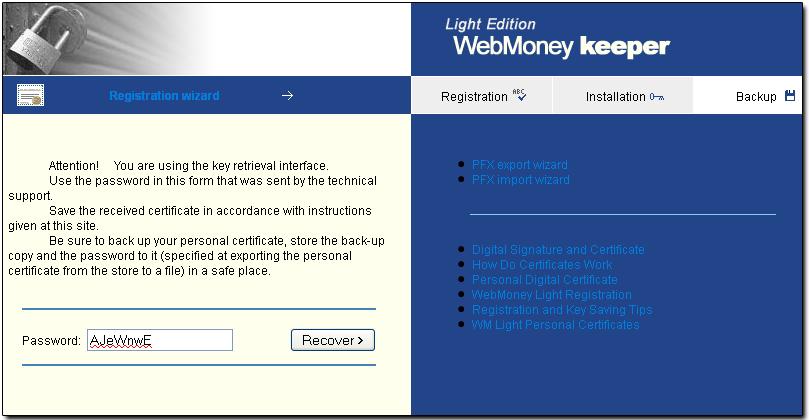 ارتقای حساب وبمانی به وب پرو-webpro light