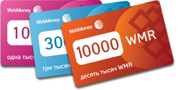 WM card - WebMoney Wiki