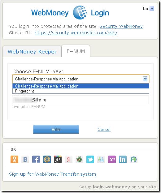 webmoney transfer registration