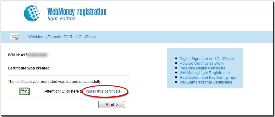 Регистрация на вебмани кошелек