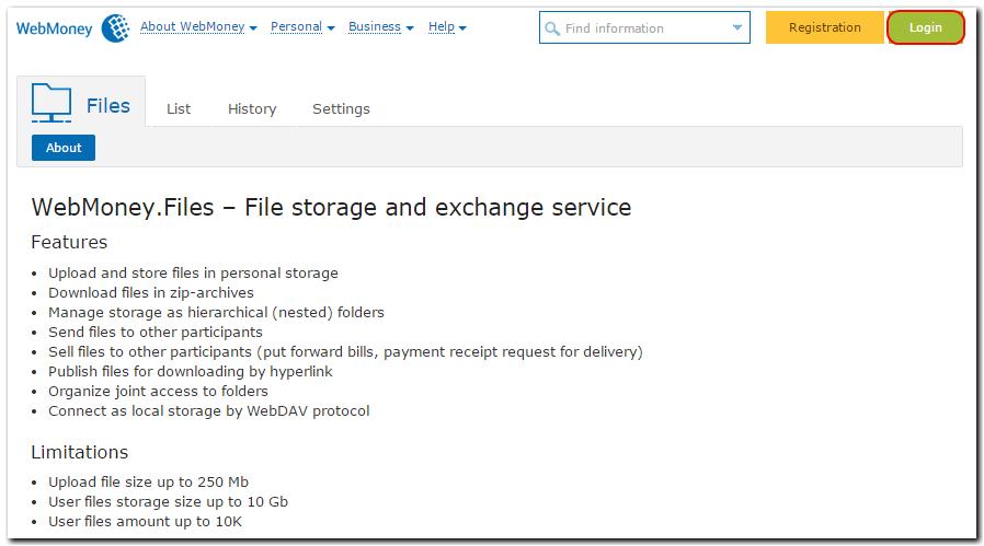 Webmoney keeper - уменьшенный скриншот