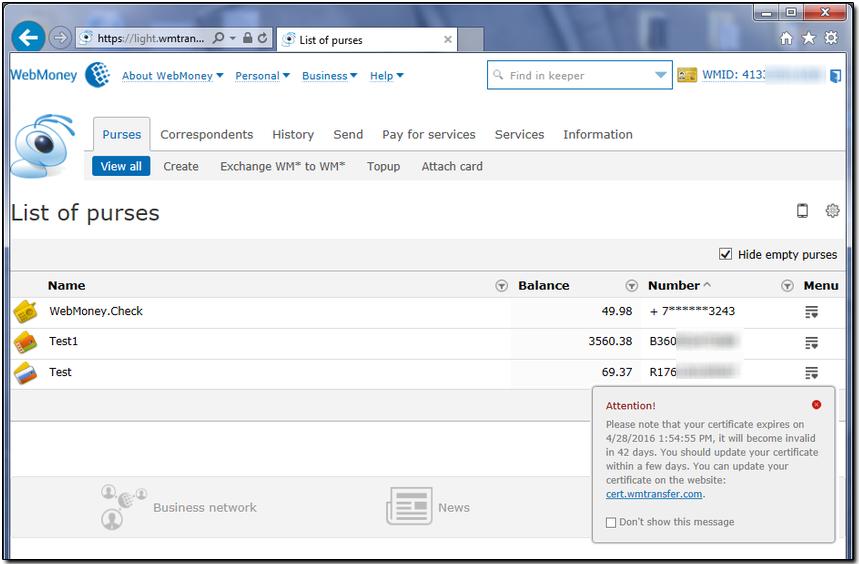 Renewing Personal Certificates In Internet Explorer Webmoney Wiki