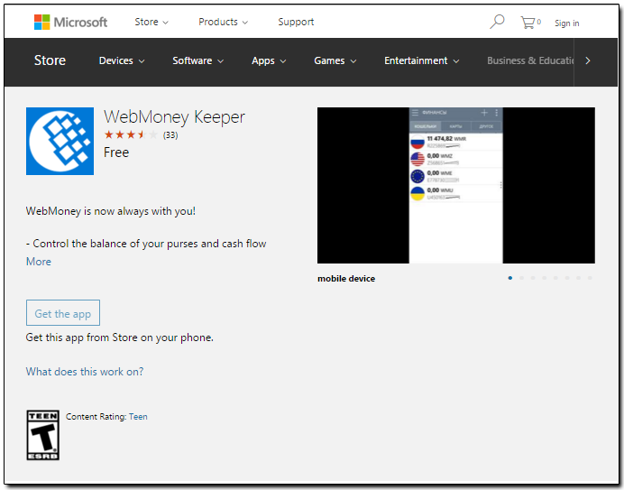 Adding WebMoney Keeper for Windows Phone to WM Keeper