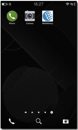Adding WebMoney Keeper for BlackBerry OS 10 to WM Keeper