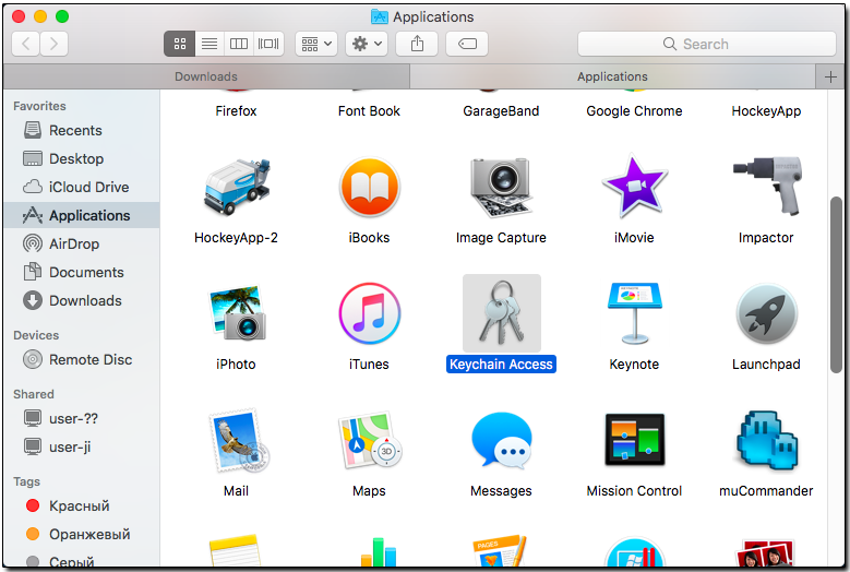 Registering WM Keeper WebPro in MacOS X Safari - WebMoney Wiki
